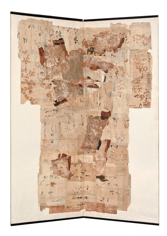 Kimono de lune 1920 72 dpi